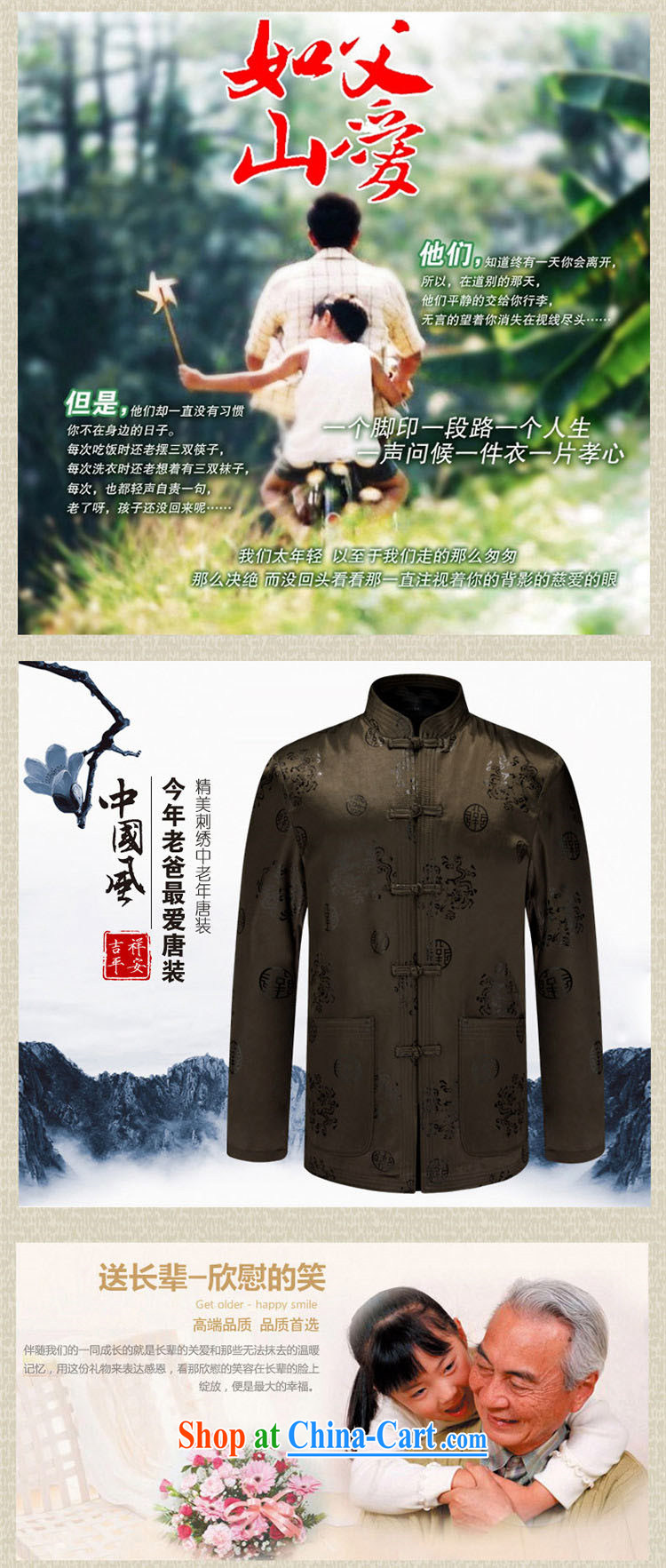 Name HANNIZI, new China wind men's Chinese elderly in macrame men's national costume dark blue 190 pictures, price, brand platters! Elections are good character, the national distribution, so why buy now enjoy more preferential! Health