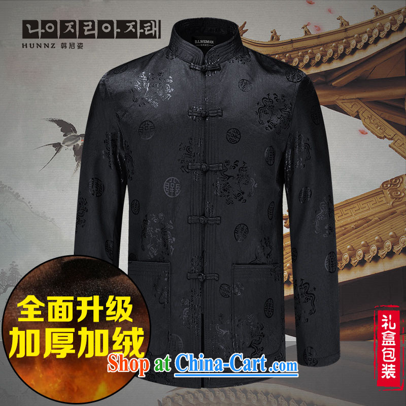 Name HANNIZI, new China wind men's Chinese elderly in macrame men's national costume dark blue 190