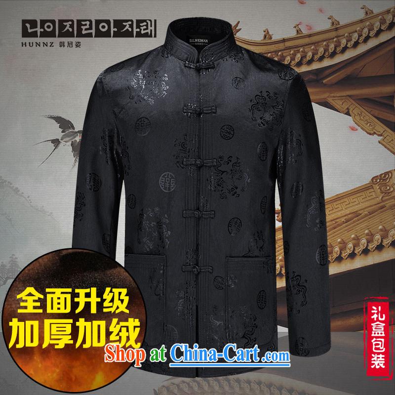 Products HANNIZI New China wind men's Chinese older people in macrame men's national costume dark blue 190, Korea, (hannizi), shopping on the Internet