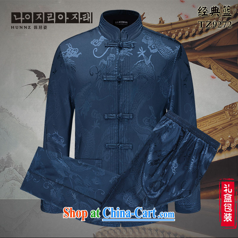 Name HANNIZI, new classic Chinese wind men's Tang in older people with Chinese ceremony clothing Kit dark blue 190