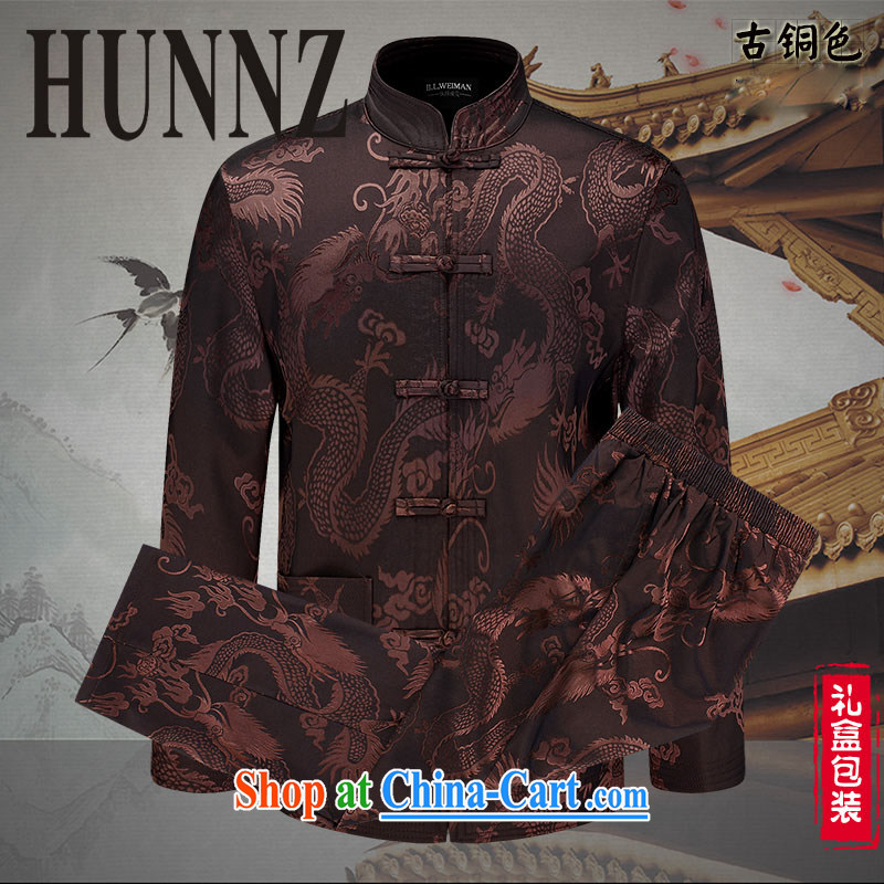 Name HUNNZ, new classic Chinese wind men's Tang in older people with Chinese ceremony clothing package tea-color 190