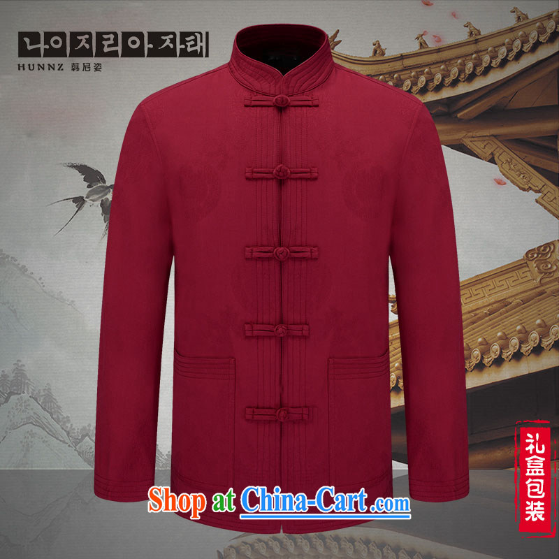 Products HANNIZI ethnic characteristics men jacket China wind men's older persons in uniform, casual jacket jacket dark red 190