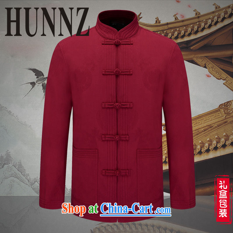 Products HUNNZ ethnic characteristics men jacket China wind men's older persons in uniform, casual jacket jacket dark red 190