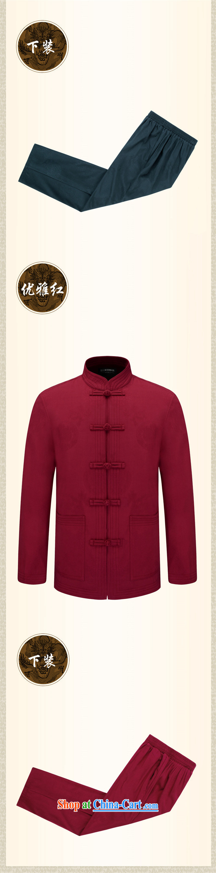 Name HANNIZI, with ethnic Chinese, and Chinese men's kit spring and long-sleeved jacket Kit deep red 190 pictures, price, brand platters! Elections are good character, the national distribution, so why buy now enjoy more preferential! Health