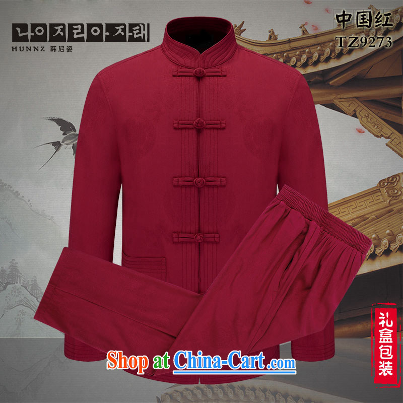 Name HANNIZI, with ethnic Chinese, and Chinese men's kit spring and long-sleeved men's jackets set deep red 190