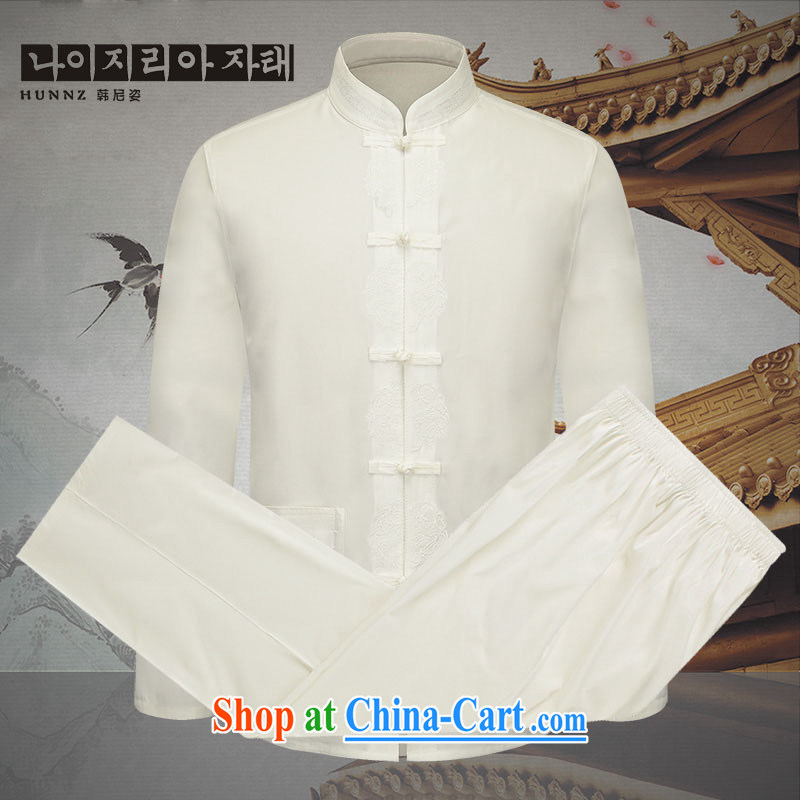 Products HANNIZI New China wind men's long-sleeved Chinese package and elegant, the charge-back embroidery ethnic wind clothes white 190