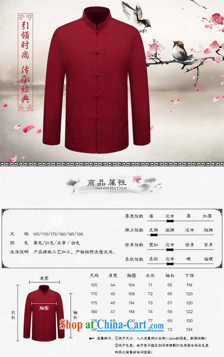 Name HUNNZ, new China wind men's long-sleeved Tang package installed, and elegant tray snap embroidery ethnic wind clothes black 190 pictures, price, brand platters! Elections are good character, the national distribution, so why buy now enjoy more preferential! Health