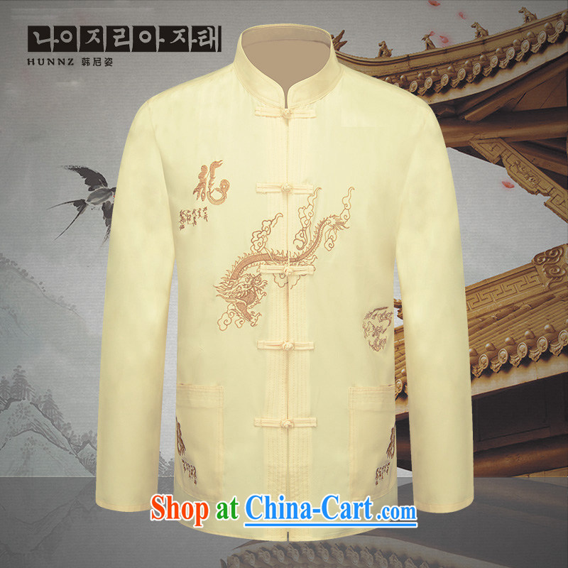 Products HANNIZI New Products men's long-sleeved Chinese China wind embroidery Generalissimo father in the traditional festive T-shirt pale yellow 190