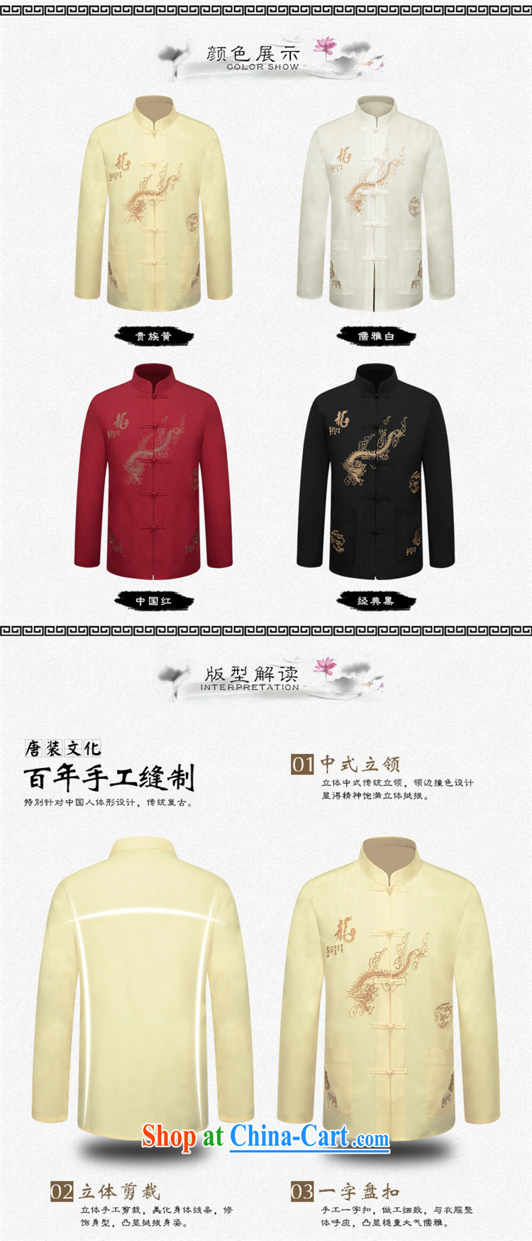 Products HUNNZ New Products men's long-sleeved Chinese China wind embroidery Generalissimo father in the traditional festive T-shirt pale yellow 190 pictures, price, brand platters! Elections are good character, the national distribution, so why buy now enjoy more preferential! Health