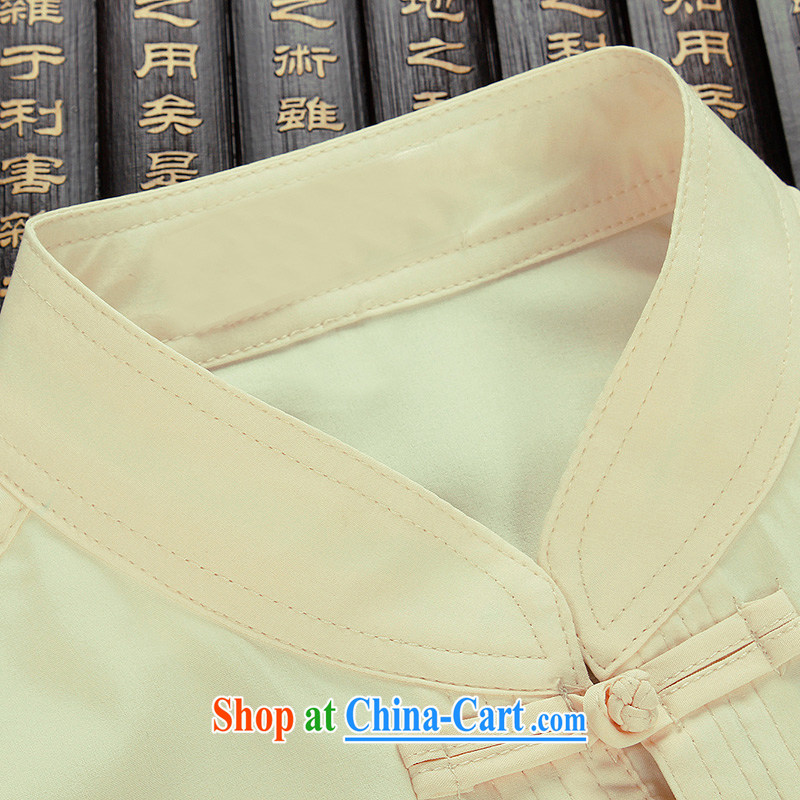 Products HUNNZ New Products men's long-sleeved Chinese China wind embroidery Generalissimo father in the traditional festive T-shirt pale yellow 190, HUNNZ, shopping on the Internet