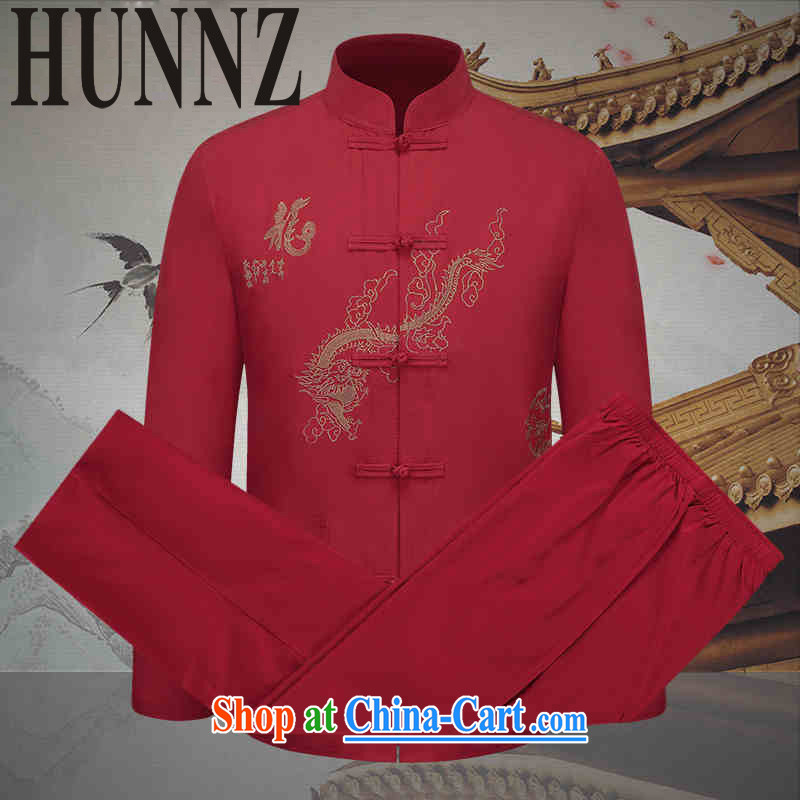 Products HUNNZ new classical Chinese style long-sleeved Chinese dragon embroidery festive clothes and ethnic characteristics and set deep red 185