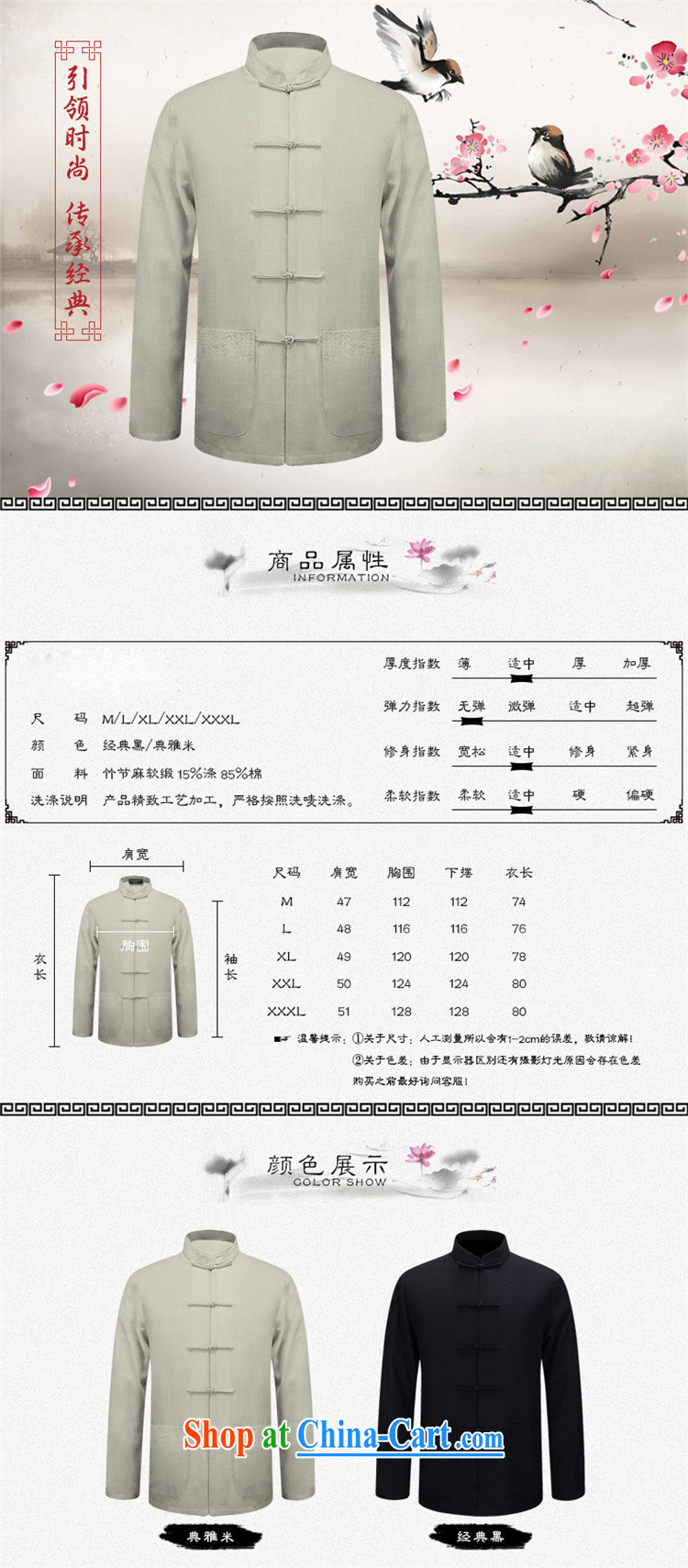 name brands HANNIZI natural cotton Ma Man Tang with long-sleeved middle-aged and older persons Dad T-shirt jacket for the sober men's white 190 pictures, price, brand platters! Elections are good character, the national distribution, so why buy now enjoy more preferential! Health