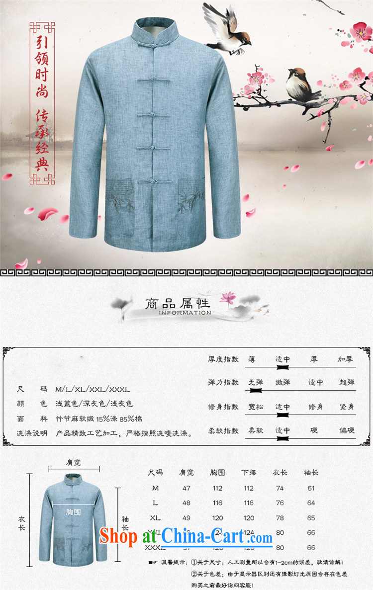 Products HANNIZI new natural linen men's jacket classical Chinese style smock fine embroidery father with light gray 190 pictures, price, brand platters! Elections are good character, the national distribution, so why buy now enjoy more preferential! Health
