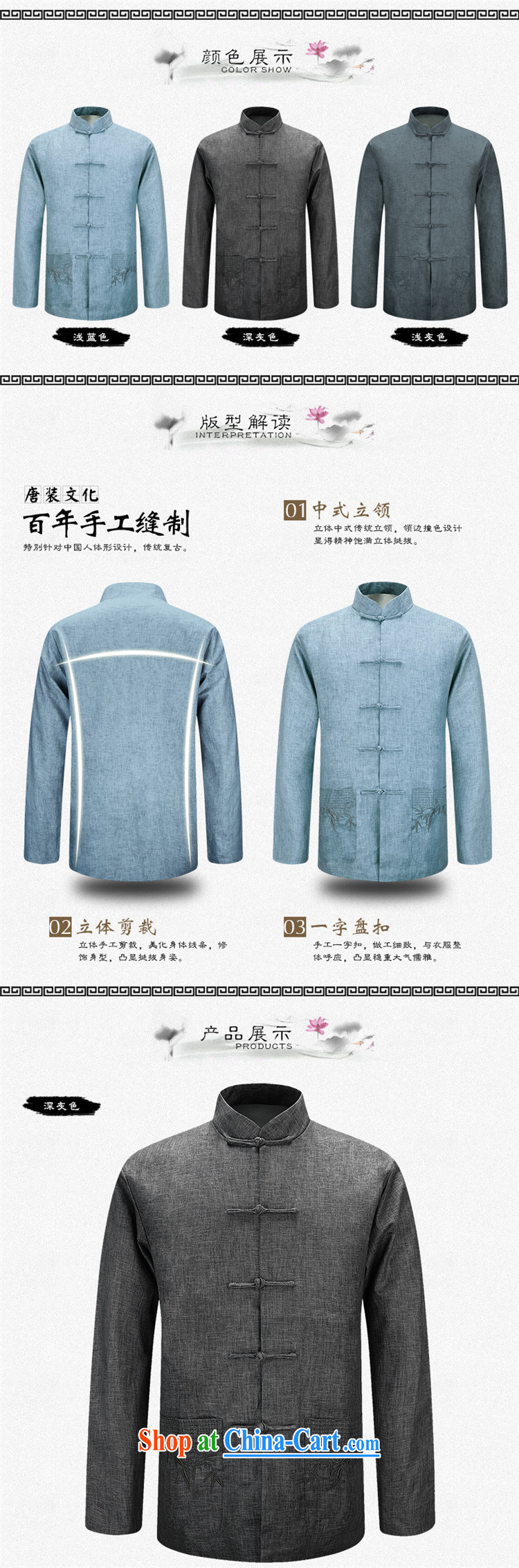 Products HUNNZ new natural linen men's jacket classical Chinese style smock fine embroidery father with light blue 190 pictures, price, brand platters! Elections are good character, the national distribution, so why buy now enjoy more preferential! Health