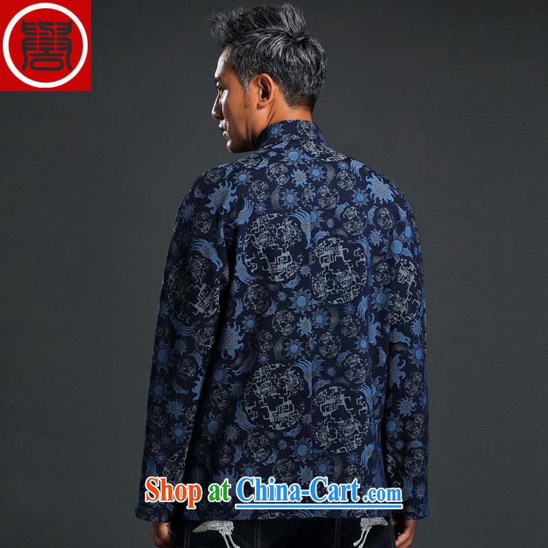 Internationally renowned 2015 China wind knitting cowboy Chinese men Chinese hand-tie jacket stylish jacket and collar retro stamp T-shirt blue 3XL, internationally renowned (CHIYU), shopping on the Internet