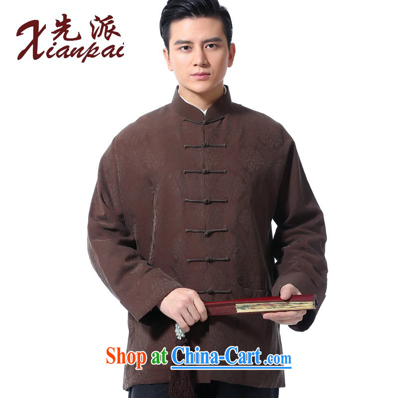 To send new Spring and Autumn Chinese men's long-sleeved jacquard silk and coffee-colored dress new Chinese father with stylish China wind up collar jacket retro-cuff ethnic wind and coffee-colored jacquard silk jacket XXL