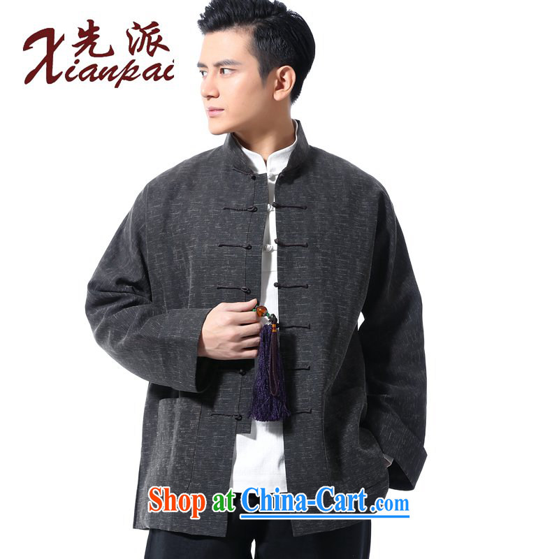 First new spring and autumn, Chinese men's fragrance cloud yarn retro-sleeved long-sleeved jacket new Chinese high-end sauna silk dress China wind-buckle up in older T-shirt dark coffee-scented cloud yarn jacket 4 XL the code a 3 day shipping