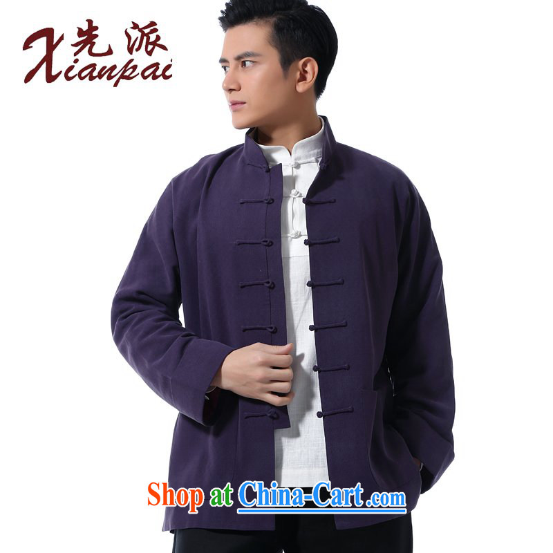 First Chinese men's Spring and Autumn and new Chinese silk linen traditional retro-sleeved Youth Chinese wind long-sleeved T-shirt high-end dress purple coat, blue ribbon commission jacket XXL new pre-sale 3 day shipping