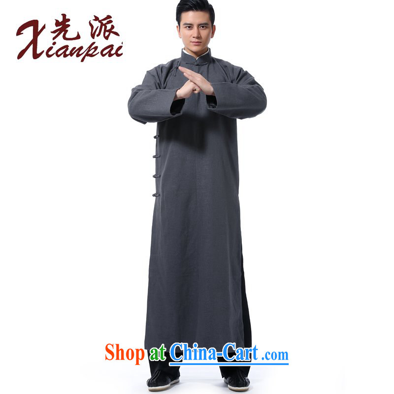 First, Chinese men's Spring and Autumn and linen crosstalk the performances of his Chinese Robes the deduction for the elderly father gown China wind arts and cultural home service gray linen gown XL 3 new pre-sale 5 day shipping