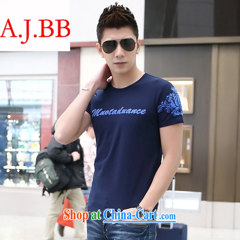 September 2015 _ New summer men's leisure beauty with pure cotton short-sleeved T-shirt male and T-shirt black XXXL