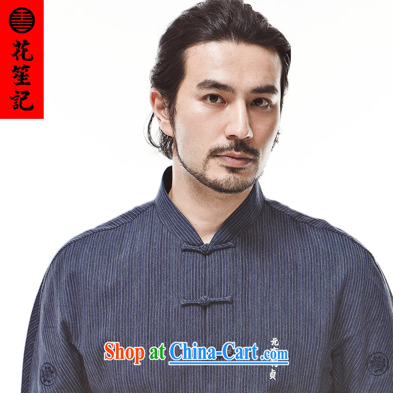 Take Your Excellency's _wind Henry Jung-pure cotton fine-grain, a Chinese Zen clothing, for the charge-back retro ethnic Chinese dark blue jumbo _XL_