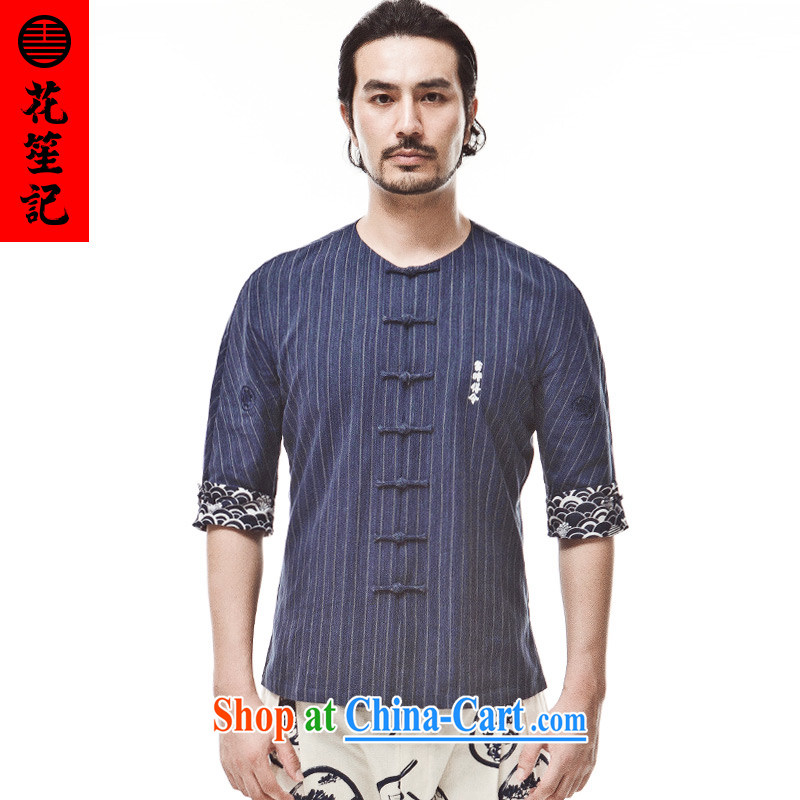 Take Your Excellency's wind the no collar cotton wide stripes, a Chinese Zen Yi-5 cuff Tang with dark blue movement (XXL)