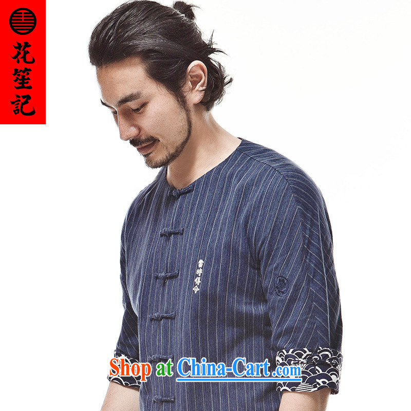 His Excellency took the wind at that time was that no collar cotton wide stripes, a Chinese Zen clothing and the 5 short sleeves with dark blue (XXL), take note his Excellency (HUSENJI), shopping on the Internet