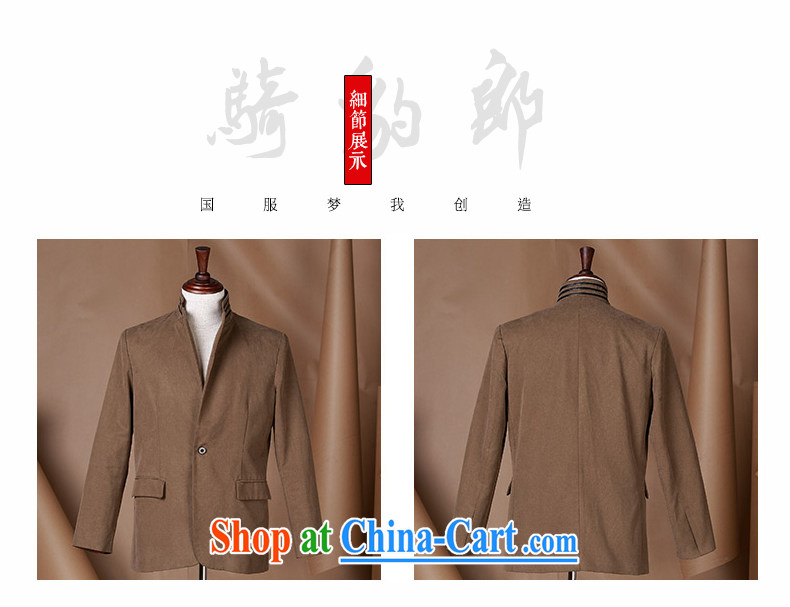Riding a leopard who jacket coat men's national costume autumn and winter new Chinese Nepal long-sleeved clothing Chinese clothing men's smock black XXXL pictures, price, brand platters! Elections are good character, the national distribution, so why buy now enjoy more preferential! Health