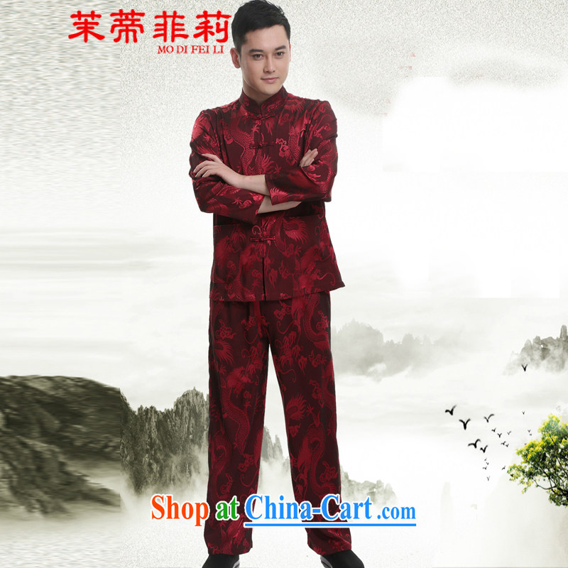 Energy Mr. Philip Li Tang is in the Men's old men Tang load package silk men's Tang red 190