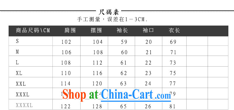 Riding a leopard health Chinese Generalissimo men jacket 2015 autumn new, Nepal for serving T-shirt men's horns for Chinese Ethnic Wind and the blue XXXL pictures, price, brand platters! Elections are good character, the national distribution, so why buy now enjoy more preferential! Health
