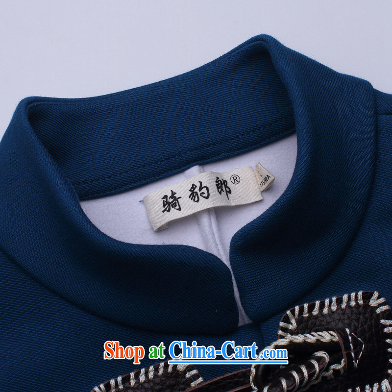 Riding a leopard health Chinese Generalissimo men jacket 2015 autumn new paragraph for the cynosure serving T-shirt men's horns for Chinese Ethnic Wind and the blue XXXL, riding a Leopard (QIBAOLANG), online shopping