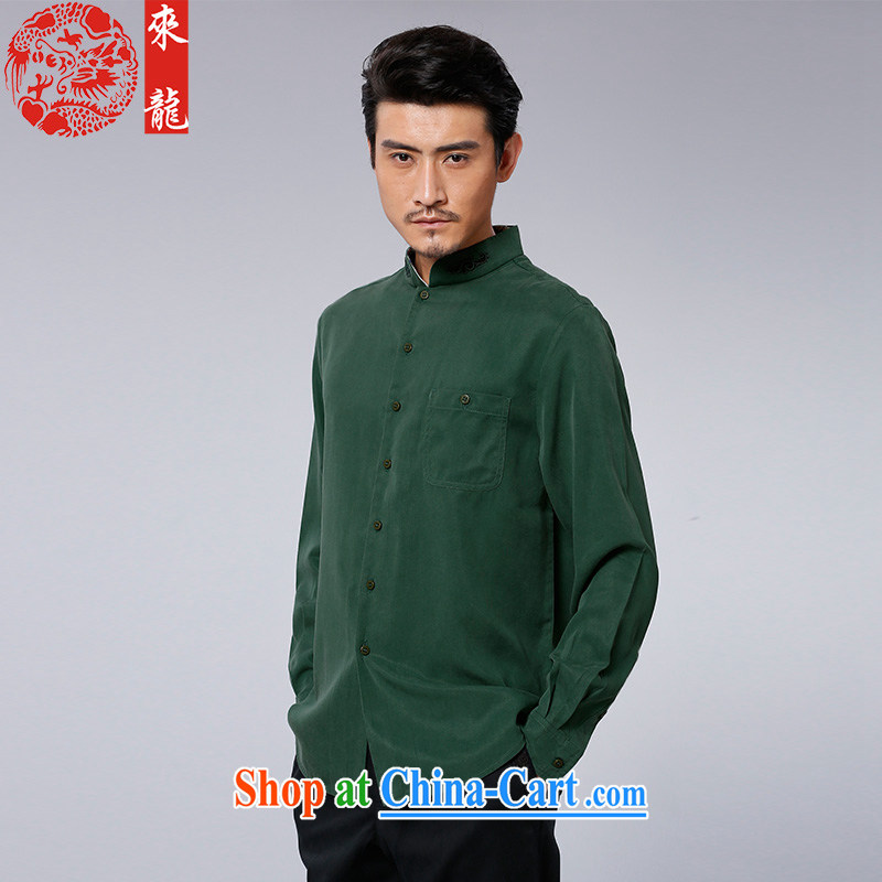 To Kowloon Tong with autumn New China wind men's day, blue and white porcelain tile long-sleeved T-shirt 15,589 Green Green 52
