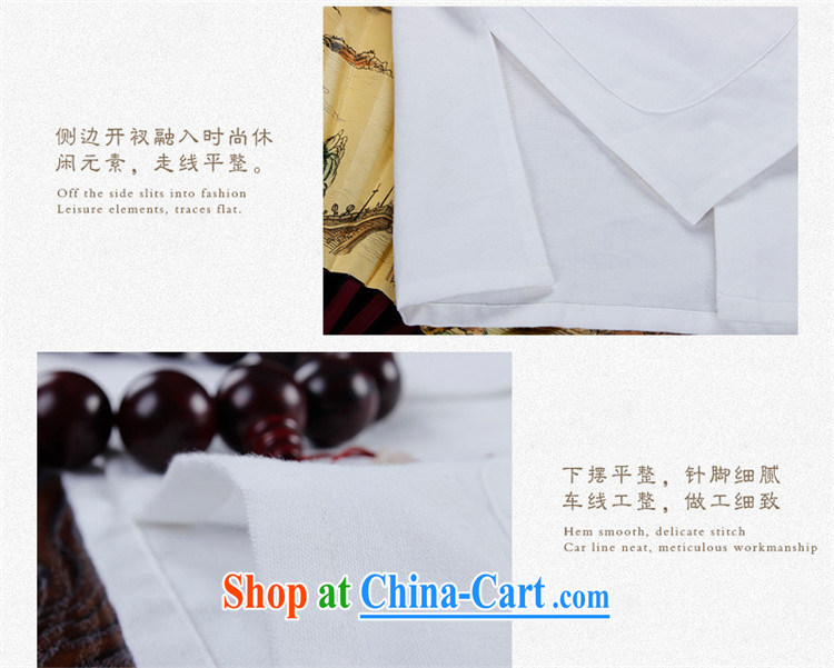 Products HANNIZI classical Chinese style Chinese, who is detained men's pure cotton linen shirt Ethnic Wind men's long-sleeved white 190 pictures, price, brand platters! Elections are good character, the national distribution, so why buy now enjoy more preferential! Health