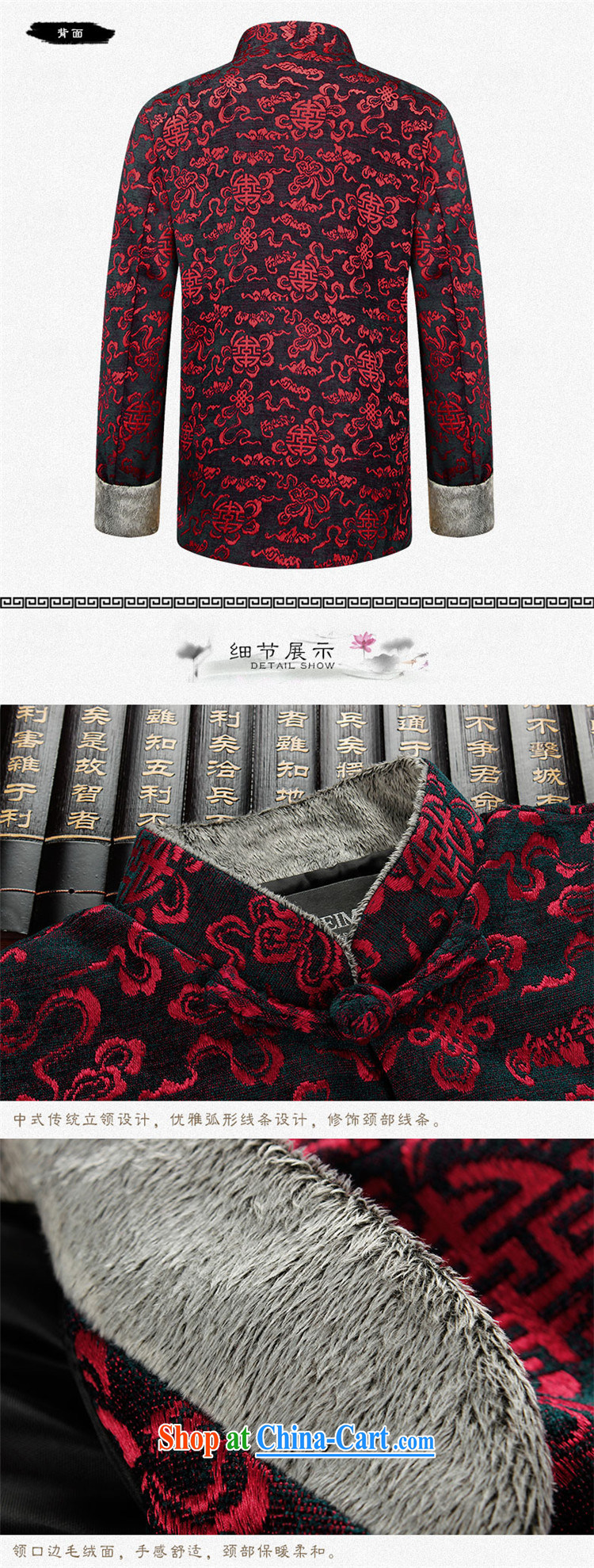 Products HANNIZI New Products older persons in Chinese men over his birthday banquet Chinese Dress medieval wind stage with deep red 190 pictures, price, brand platters! Elections are good character, the national distribution, so why buy now enjoy more preferential! Health