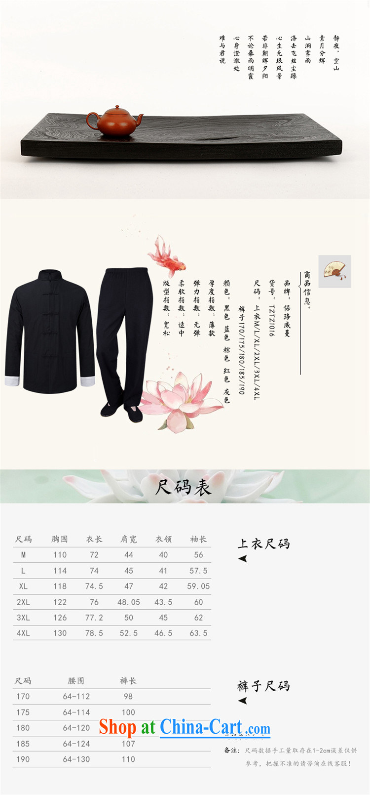 name brands HANNIZI natural cotton Ma Man Tang with long-sleeved leisure classic Solid Color kung fu clothing package stage costumes dark red 190 pictures, price, brand platters! Elections are good character, the national distribution, so why buy now enjoy more preferential! Health