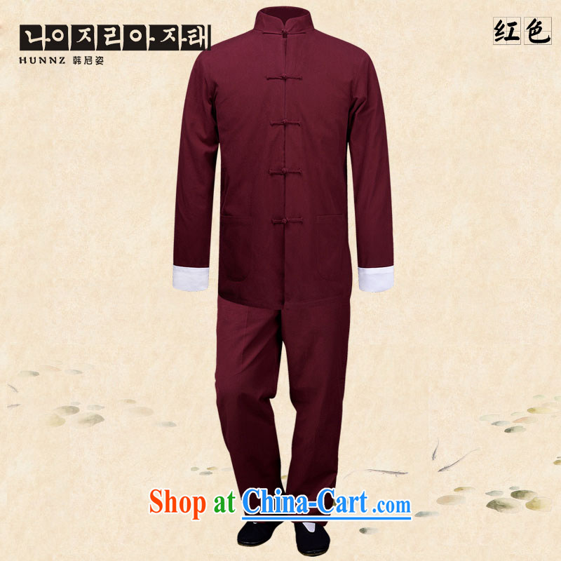 Name HANNIZI, natural cotton the commission men Tang with long-sleeved leisure classic solid color Kung Fu clothing package stage costumes dark red 190, Korea, (hannizi), shopping on the Internet