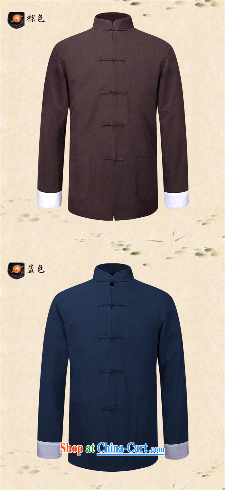 name brands HUNNZ new classical Chinese style and Chinese long-sleeved Chinese jacket natural cotton The Kung Fu shirt smock deep red 190 pictures, price, brand platters! Elections are good character, the national distribution, so why buy now enjoy more preferential! Health