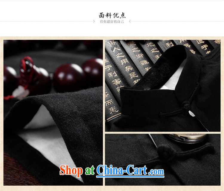 name brands HANNIZI new classical Chinese style and Chinese long-sleeved Chinese jacket natural cotton The Kung Fu shirt smock dark blue 190 pictures, price, brand platters! Elections are good character, the national distribution, so why buy now enjoy more preferential! Health