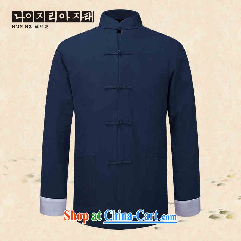 Products HANNIZI new classical Chinese style male Chinese long-sleeved Chinese jacket natural cotton The Kung Fu shirt smock dark blue 190