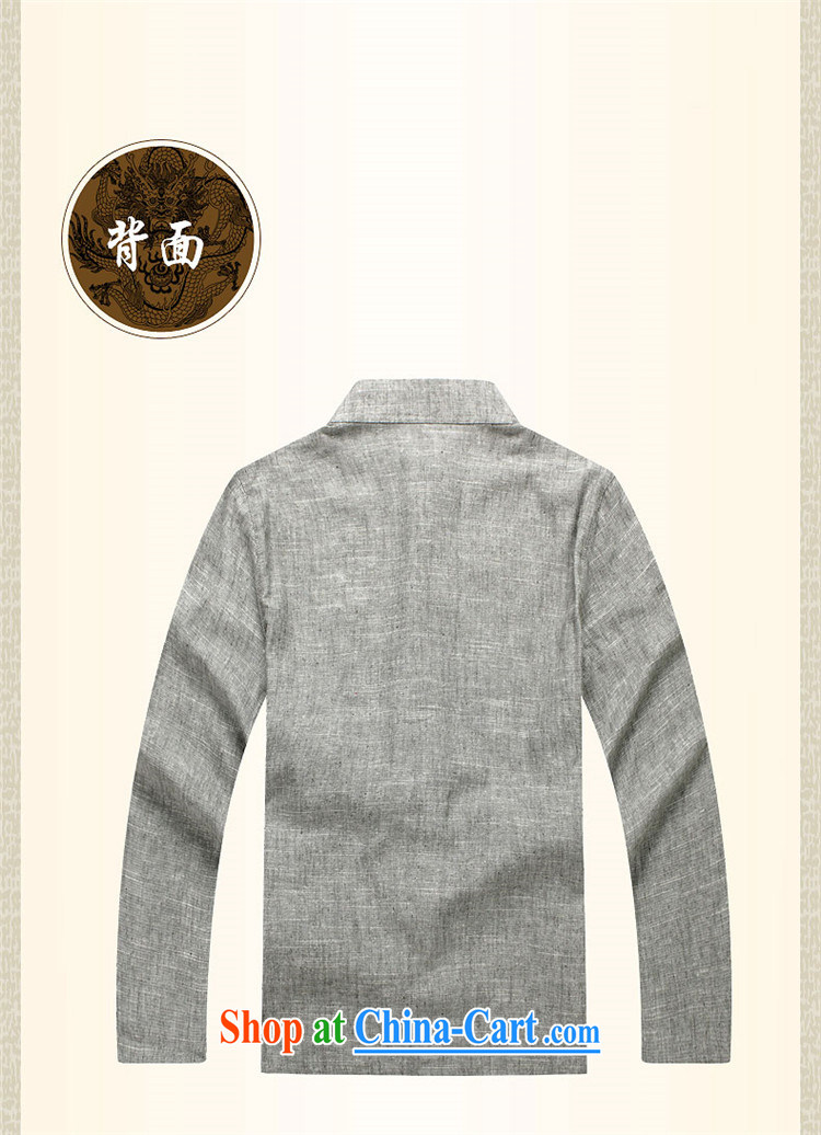 Products HANNIZI New Products natural linen china wind classic men's Chinese long-sleeved Kit cotton the old muslin Kung Fu black 185 pictures, price, brand platters! Elections are good character, the national distribution, so why buy now enjoy more preferential! Health