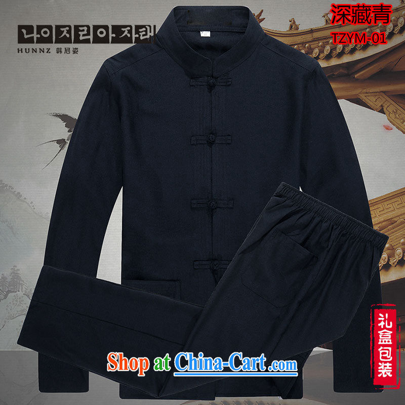 Products HANNIZI new and natural linen china wind classic men's Chinese long-sleeved Kit cotton the old muslin Kung Fu black 185, Korea, (hannizi), shopping on the Internet