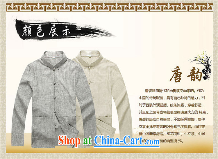 Products HUNNZ New Products natural linen china wind classic men's Chinese long-sleeved Kit cotton the old muslin Kung Fu black 185 pictures, price, brand platters! Elections are good character, the national distribution, so why buy now enjoy more preferential! Health