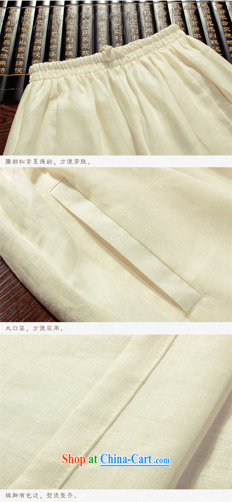 Products HANNIZI China wind men's Chinese natural linen package loose, the charge-back national costume Chinese Kung Fu black 190 pictures, price, brand platters! Elections are good character, the national distribution, so why buy now enjoy more preferential! Health