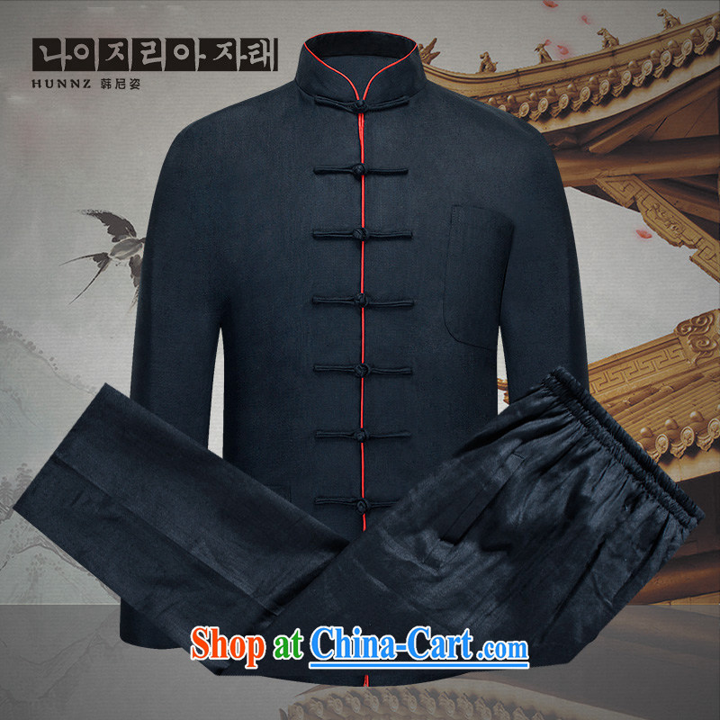 Products HANNIZI China wind men's Chinese natural linen package loose, the charge-back national costume Chinese Kung Fu black 190, Korea, (hannizi), shopping on the Internet