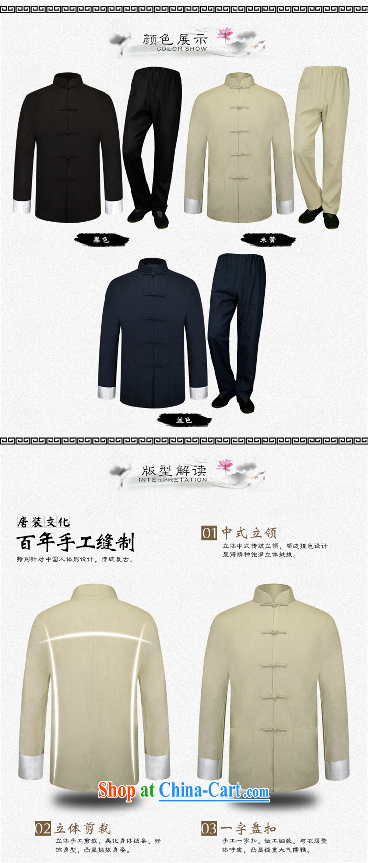 Products HANNIZI natural cotton Ma Man Kit China wind men Tang with smock-snap national dress long-sleeve sweater black 190 pictures, price, brand platters! Elections are good character, the national distribution, so why buy now enjoy more preferential! Health