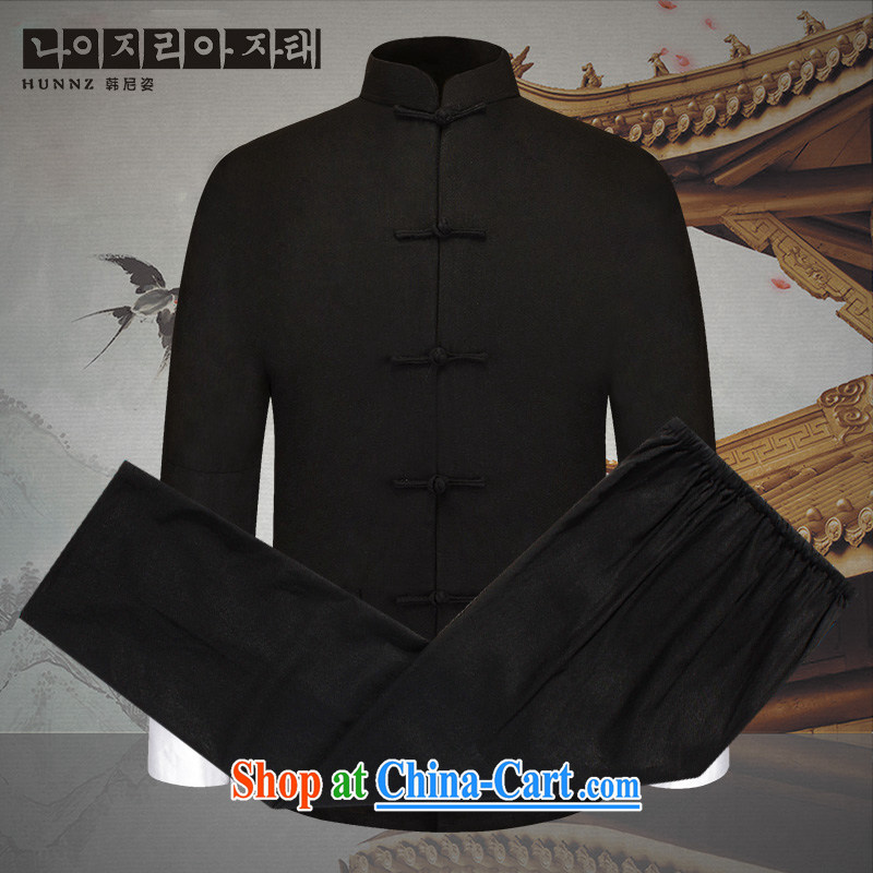 Products HANNIZI natural cotton the men's kit China wind men's Chinese smock-snap national dress long-sleeve sweater black 190