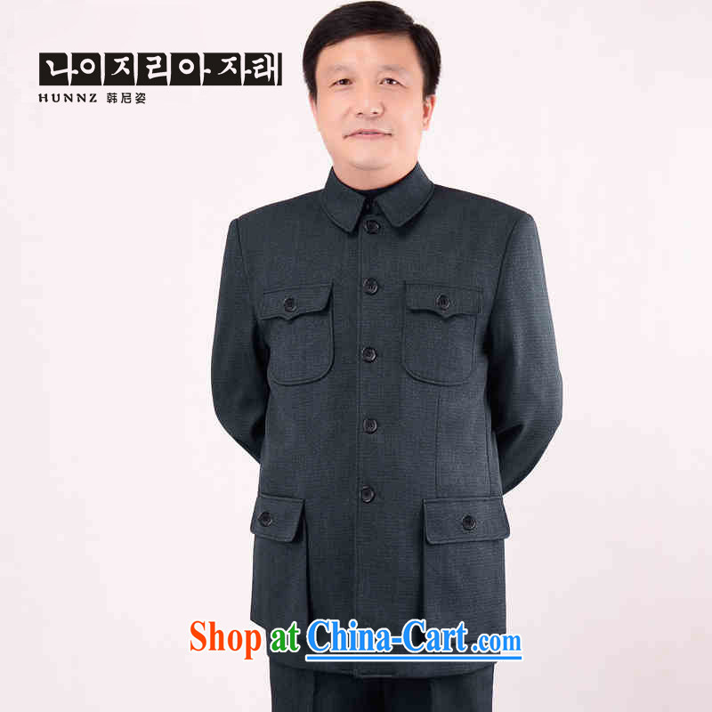 Name HANNIZI, new products men's classic smock Kit older people in men's father is the classic period costumes gray 190, Korea, (hannizi), on-line shopping