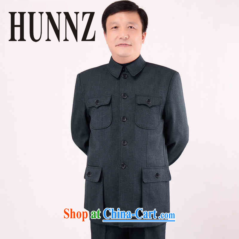 Name HUNNZ, new products men's classic smock Kit older people in men's father is the classic period costumes gray 190, HUNNZ, shopping on the Internet