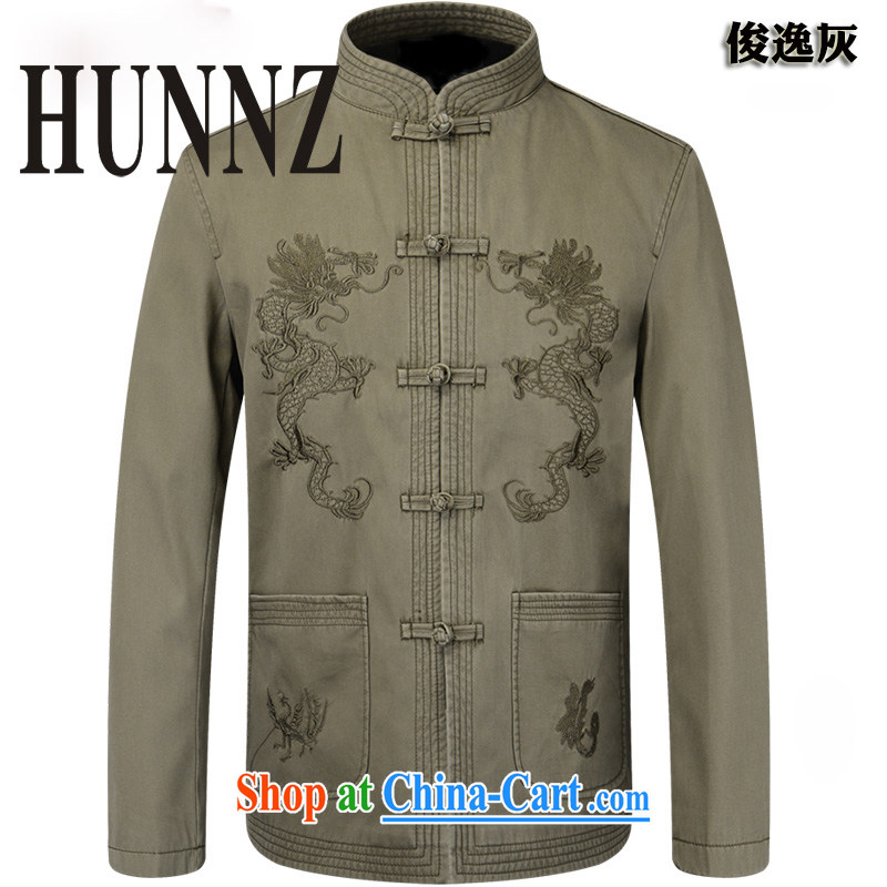 Products HUNNZ China wind Cotton Men's Chinese national costumes and smock-jacket atmospheric puncture Dragon jacket gray 195