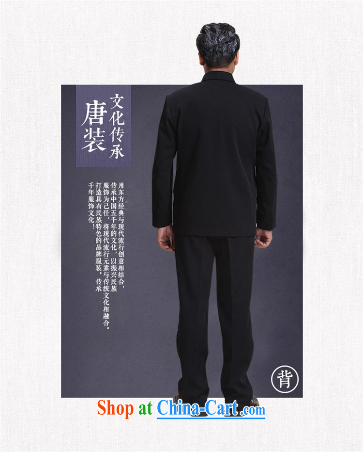 Products HANNIZI China wind men's classic smock Kit men's father is the classic period costume Kit blue and gray 190 pictures, price, brand platters! Elections are good character, the national distribution, so why buy now enjoy more preferential! Health